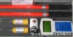 无线高压定相仪-核相仪,RXHX-3000B无线高压核相仪